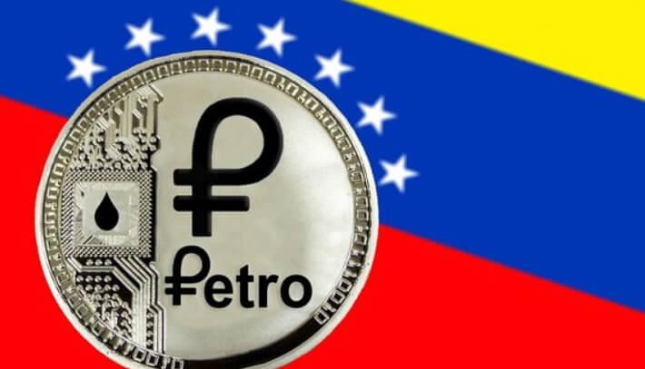 Petro получает транснациональную платформу Patria Remesa