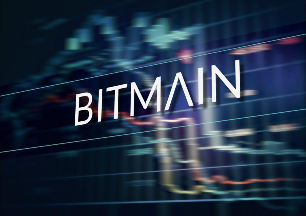 Убытки Bitmain за январь и февраль превысили $600 млн