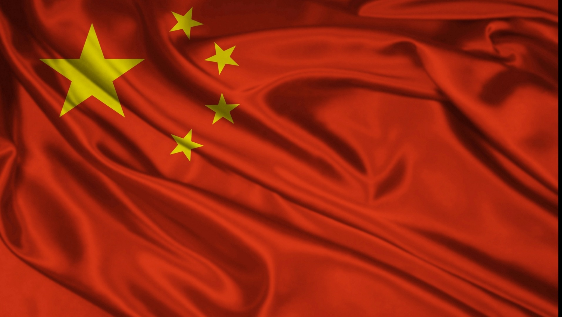 Китайский центробанк готов запустить цифровую валюту
