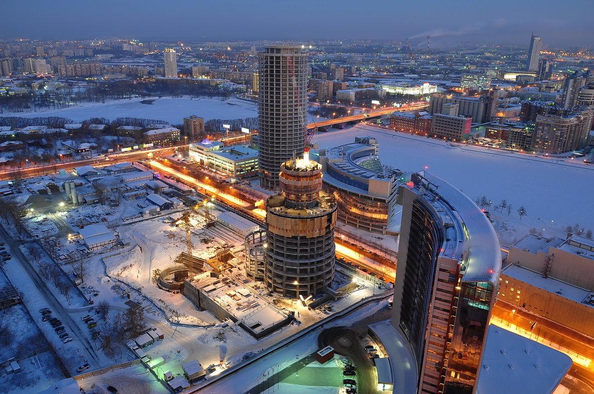 В Екатеринбурге задержаны организаторы Pro100business