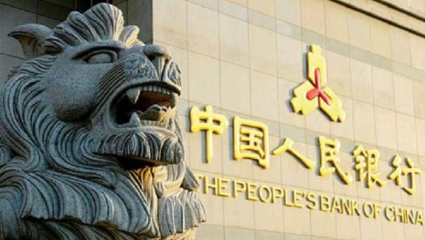 Цифровая валюта Китая будет похожа на Libra Facebook, — чиновник ЦБ Китая
