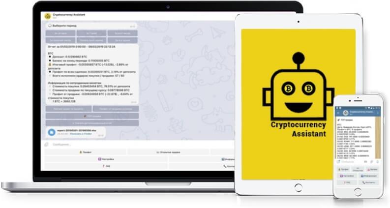 Крипто Ассистент поможет в управлении криптовалютным капиталом