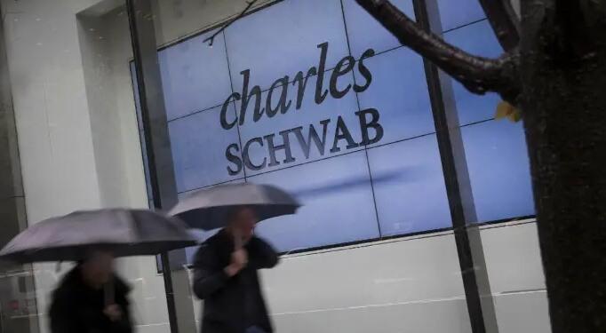 Криптовалюта остается спекулятивным активом, — крупнейший инвестиционный брокер США