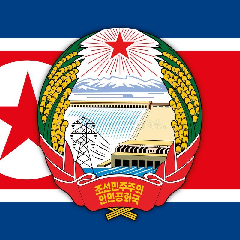 Северная Корея может создать свою криптовалюту