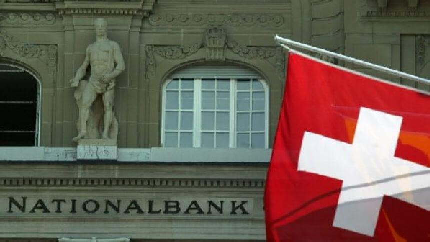 Швейцария продвигает цифровую валюту центрального банка