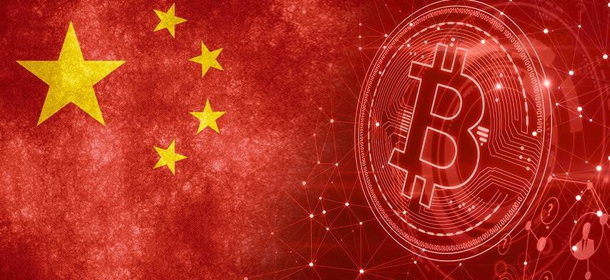 Биткоин — первый успех блокчейн — Синьхуа