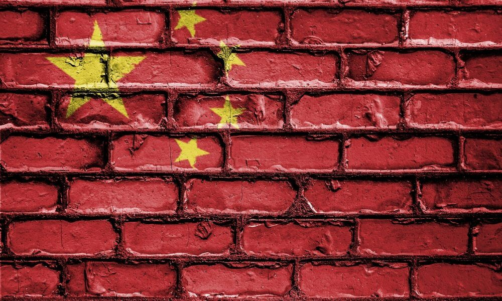Блокчейн, переломный момент для Китая, — официальное издание Китая