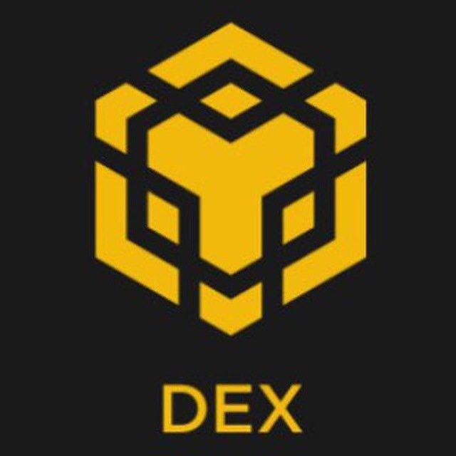 Trust Walletдобавил прямой доступ к заявкам Binance DEX