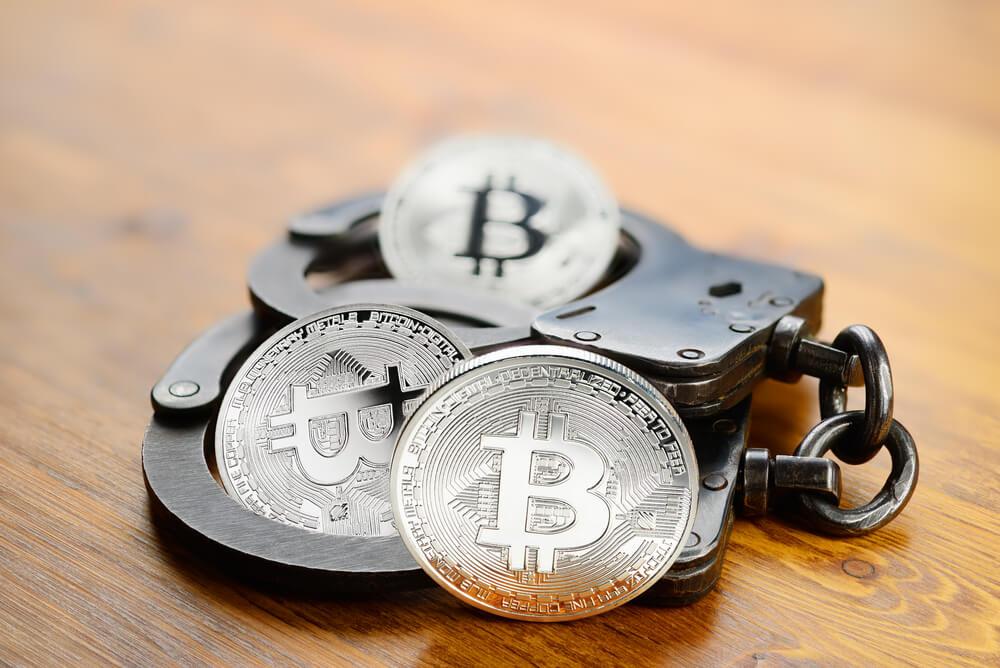Арестовать и конфисковать биткоин