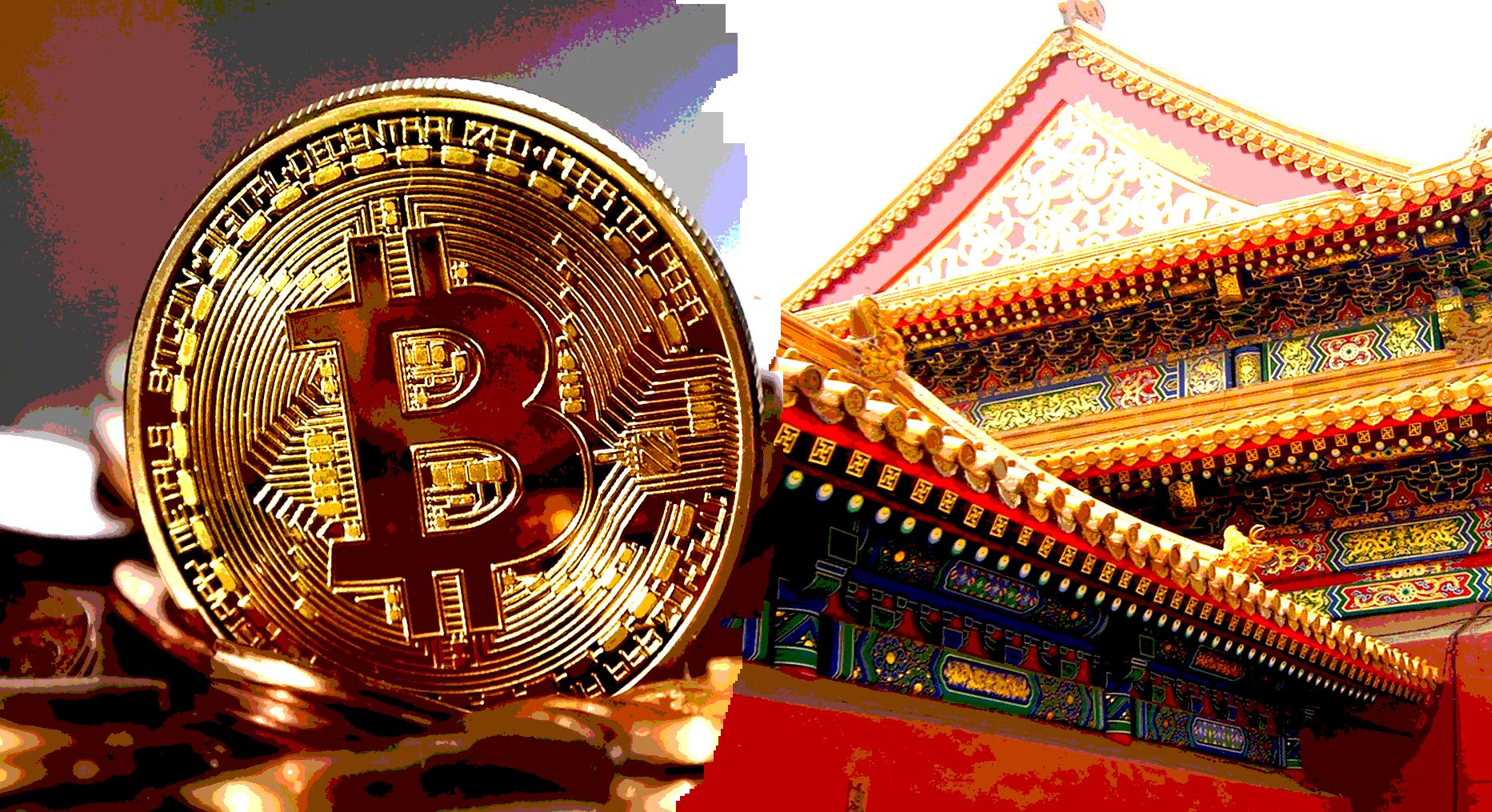 Информация о легализации криптобирж в Китае не соответствует действительности