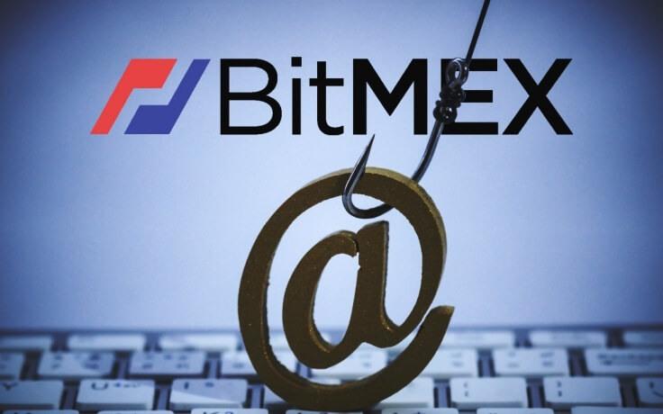 Официальная информация биржи BitMEX о причинах утечки конфиденциальных данных
