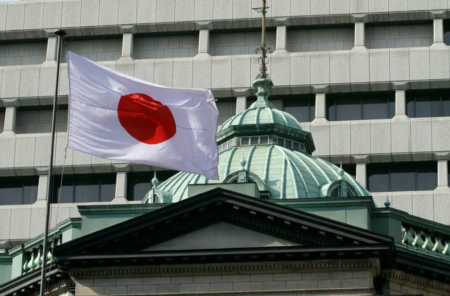 ЦБ Японии исследует цифровые валюты, — глава BoJ