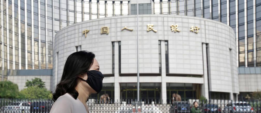 Центральный банк Китая объявил об усилении контроля над криптовалютным операциями