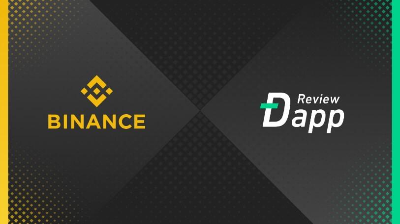 Binance приобретает китайскую компанию DappReview