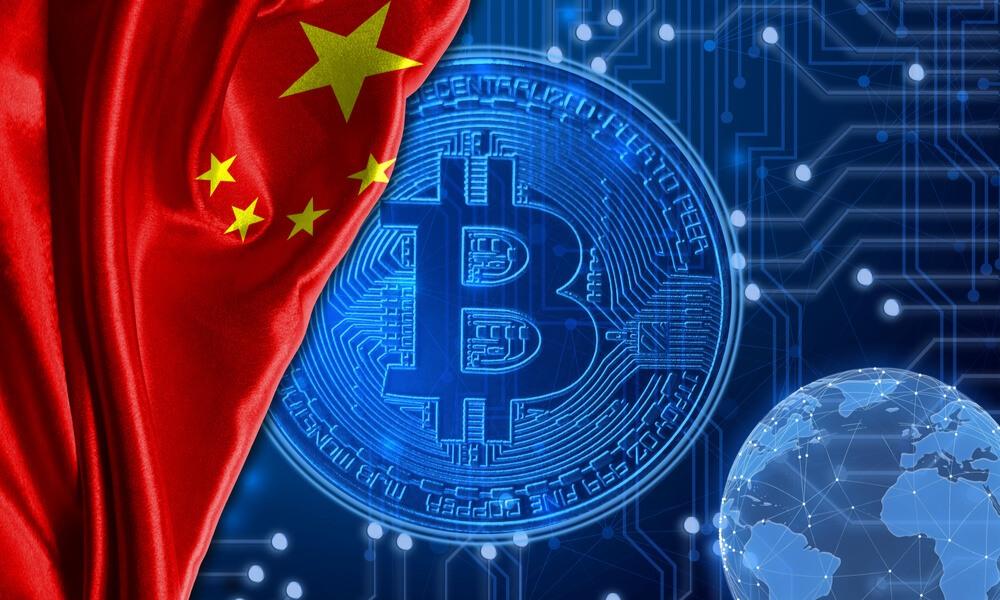 Китай может ввести регулируемый блокчейн ETF