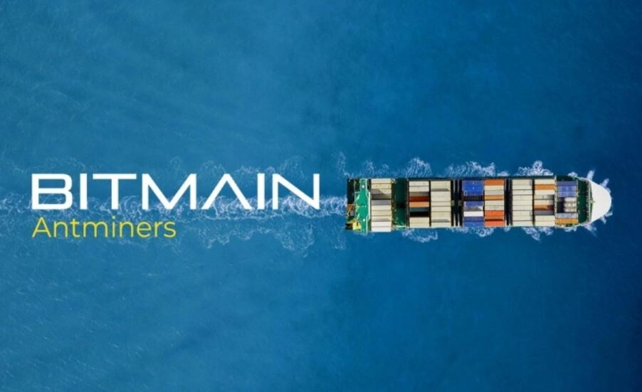 Компания Bitmain выводит Antminers на рынок Южной Америки