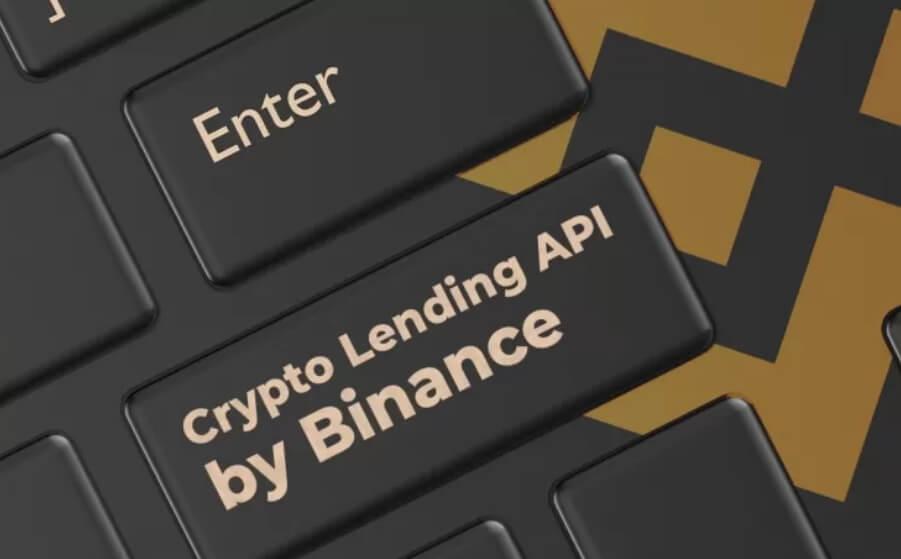 Криптовалютное кредитование от Binance