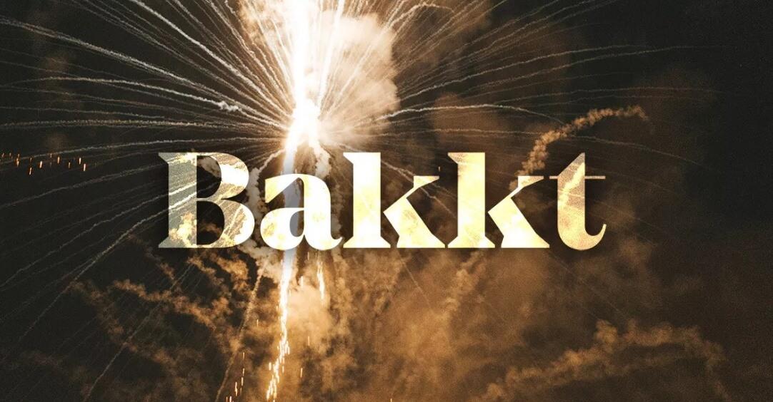 Многообещающий повторный старт Bakkt