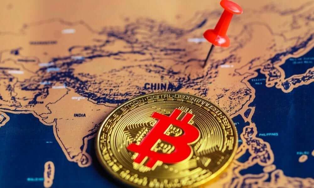 Тестирование блокчейн откроет путь для криптовалюты, — китайский регулятор