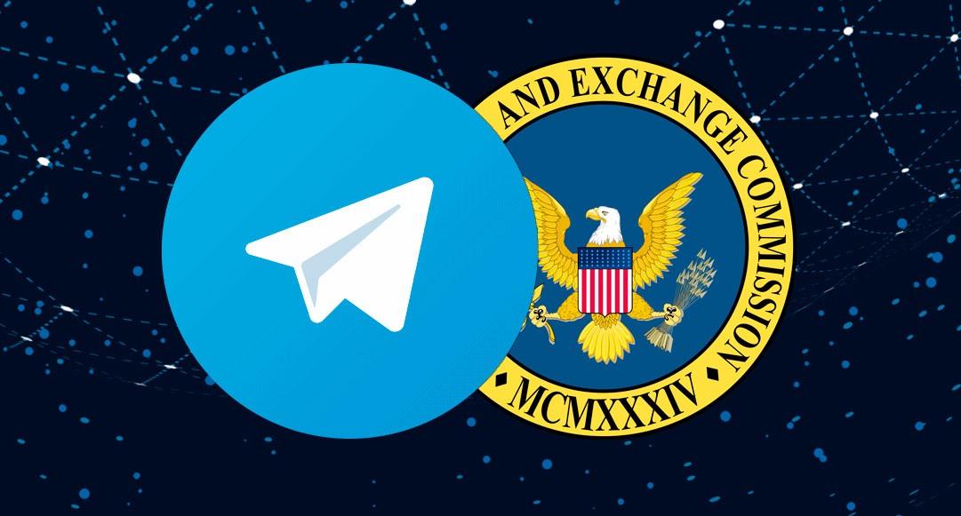 Telegram отказался предоставить SEC информацию о TON