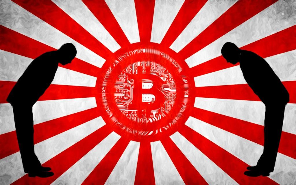 В Японии ограничат плечо при маржинальной криптоторговле