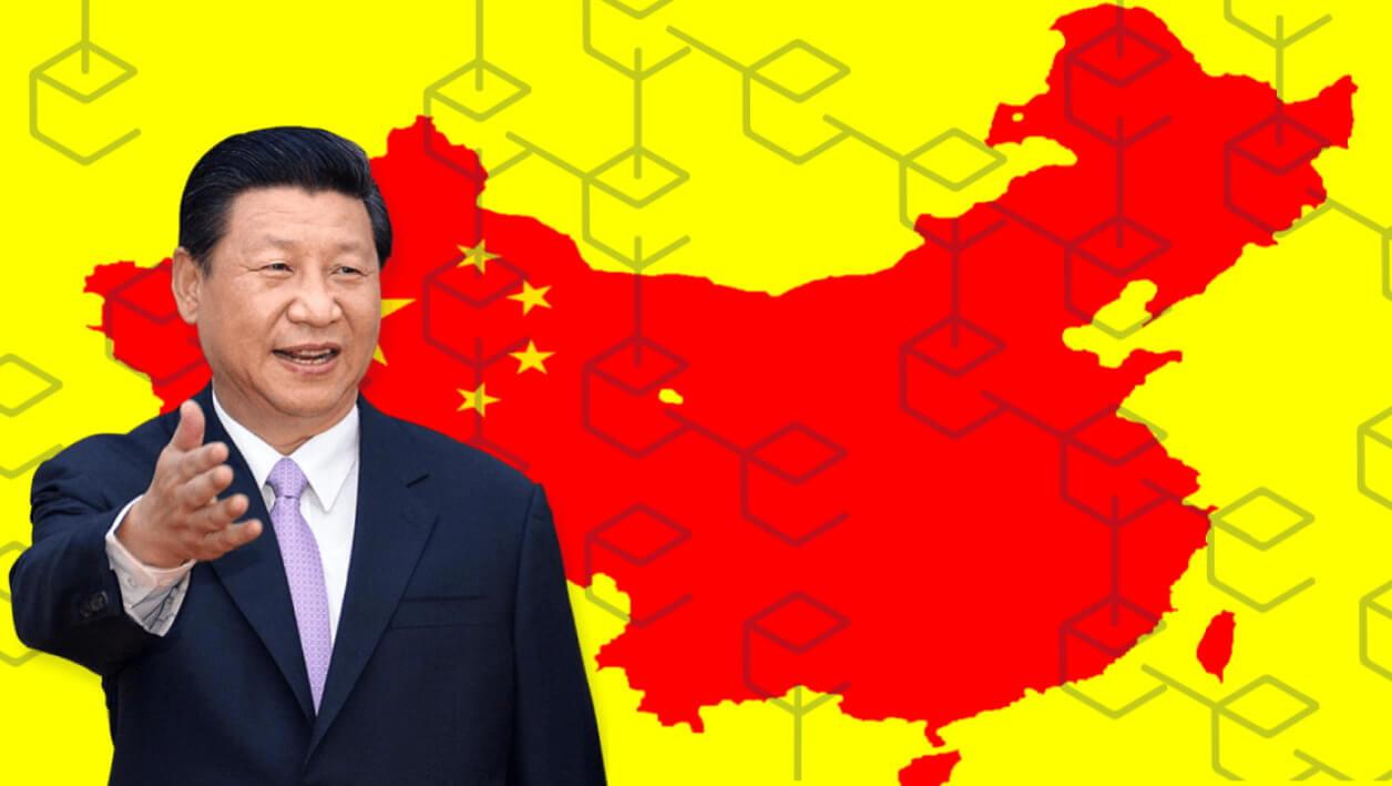 Коммунистическая партия Китая определила задачи на развитие блокчейн в 2020 году
