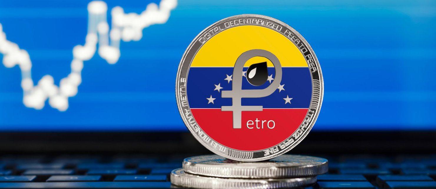 Венесуэла будет продавать нефть за Petro