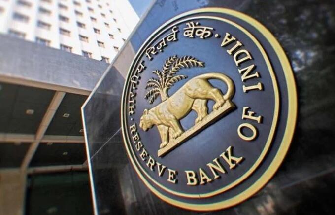 Центральный банк Индии не запрещал криптовалюту