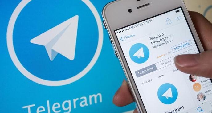 Анонимный интернет от Telegram