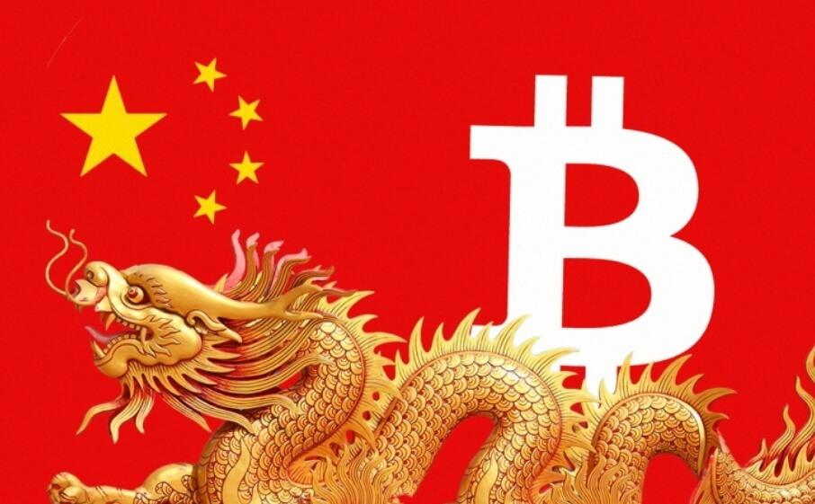 Биткоин отреагировал на резкое падение китайского фондового рынка