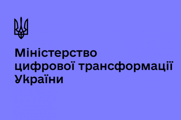 Майнинг не нуждается в законодательном регулировании – Минцифра Украины