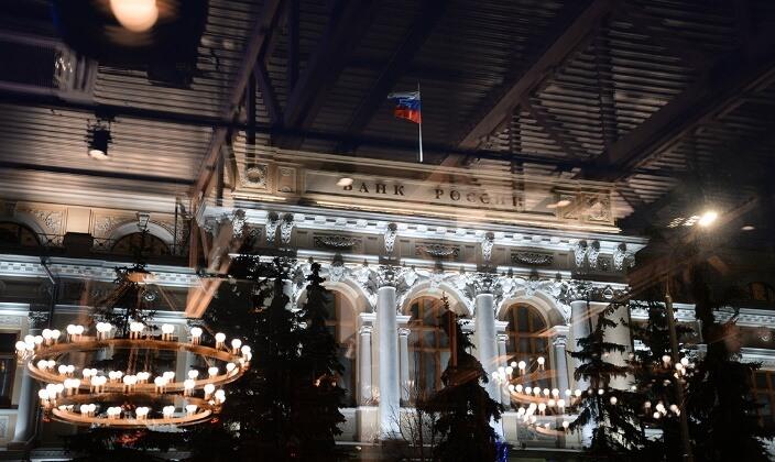 ЦБ России назвал криптовалютные счета «подозрительными»