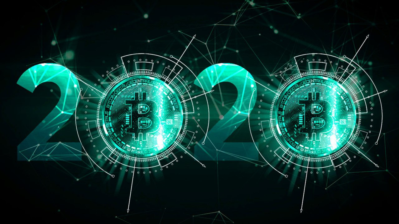 Bitcoin 2020 перенесли на третий квартал