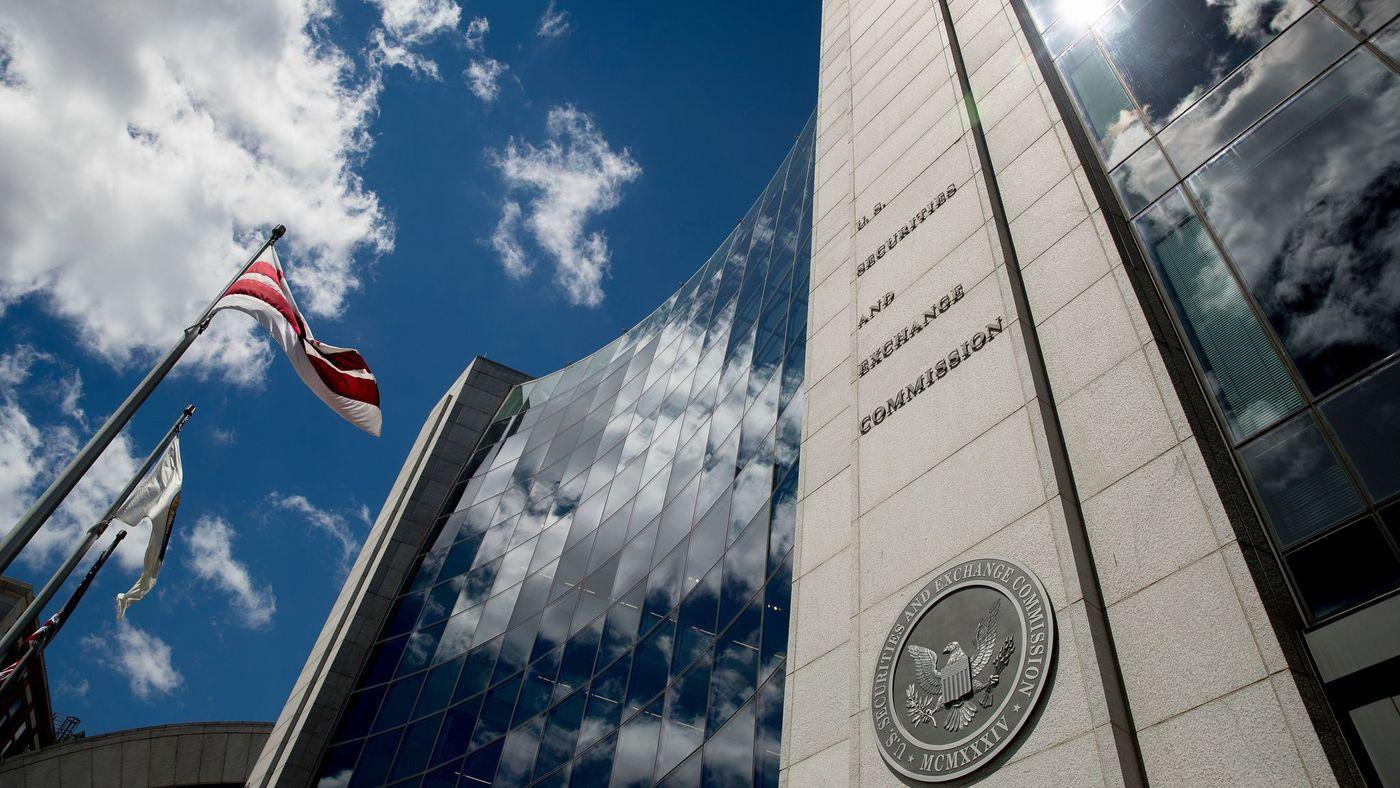 Kik осознанно пошел на нарушение закона в ходе ICO – SEC