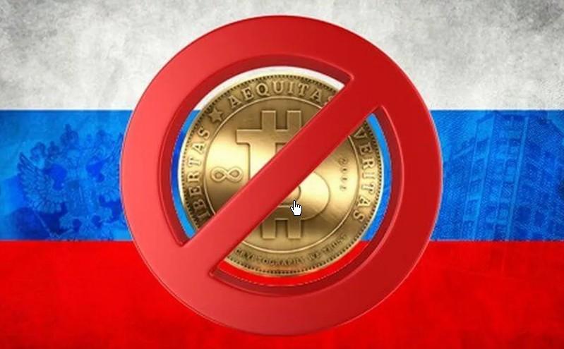 МНЕНИЯ. Первые реакции на запрет криптовалют в РФ