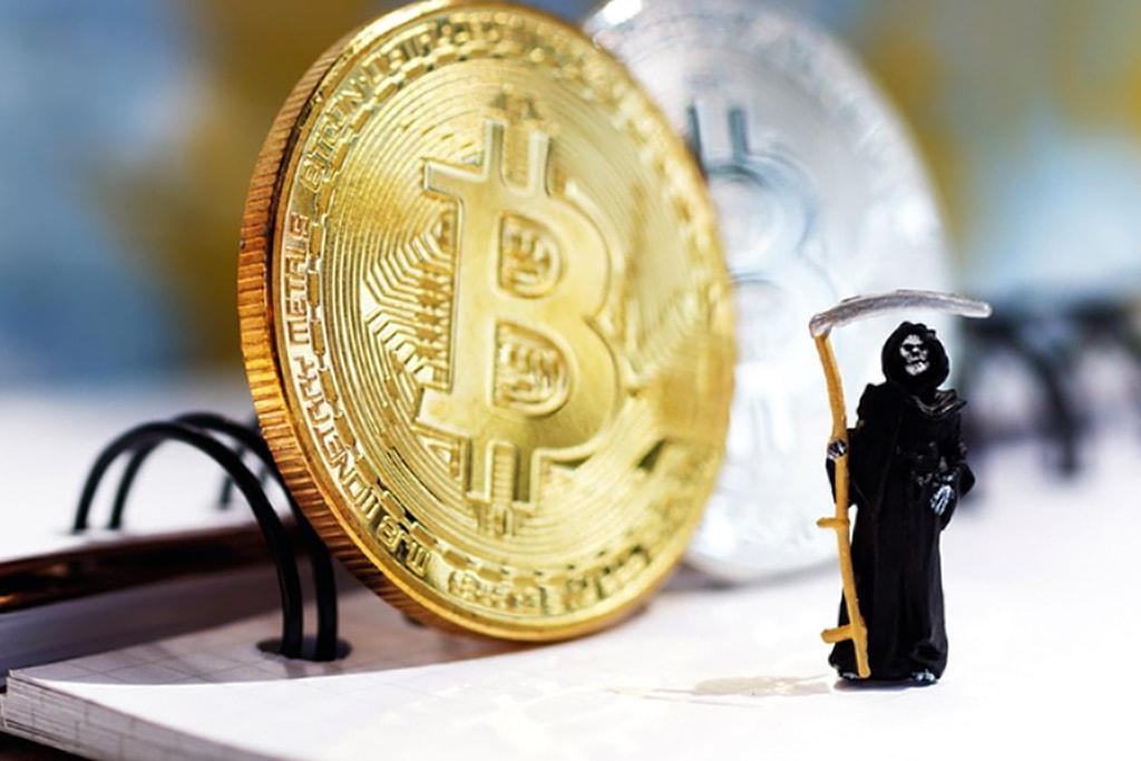 Bitcoin по наследству