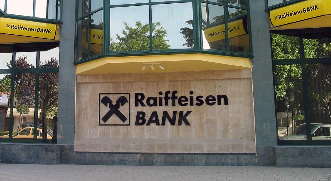 Цифровые национальные валюты от банка Raiffeisen