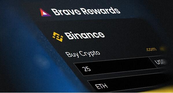 Brave интегрирует криптовалютный виджет Binance
