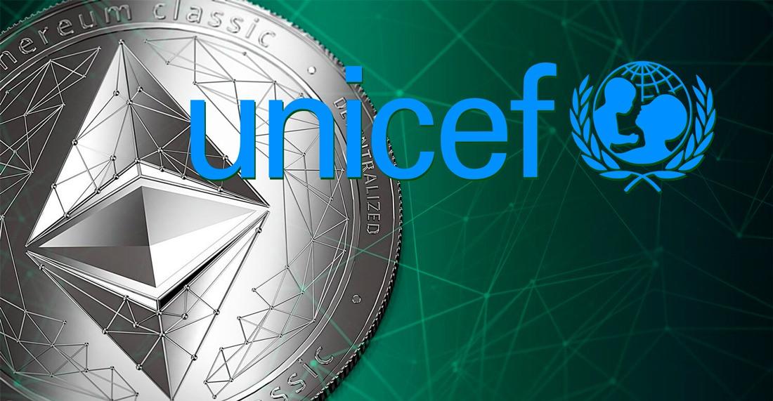 Криптовалюта от ЮНИСЕФ