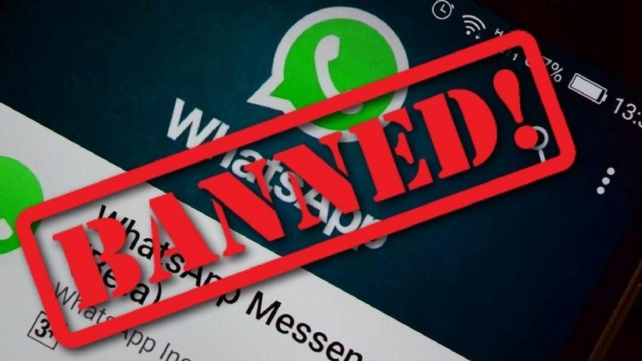 Бразилия запретила платежную систему WhatsApp