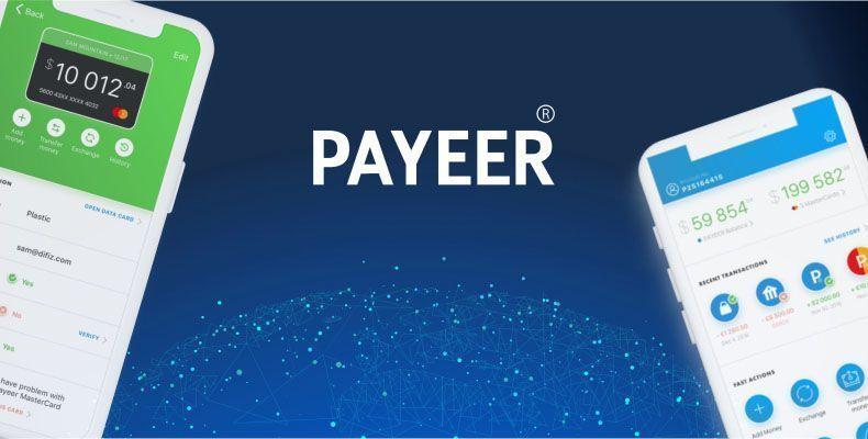 Payeer — регистрация и отзывы о платежной системе