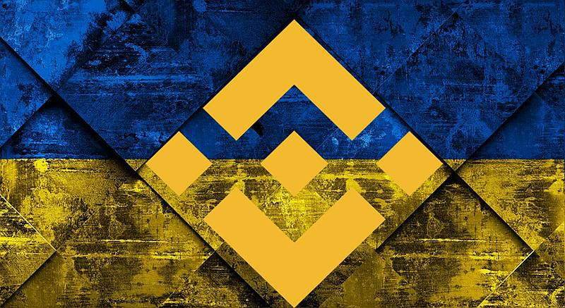 Возможности биржи Binance для украинцев