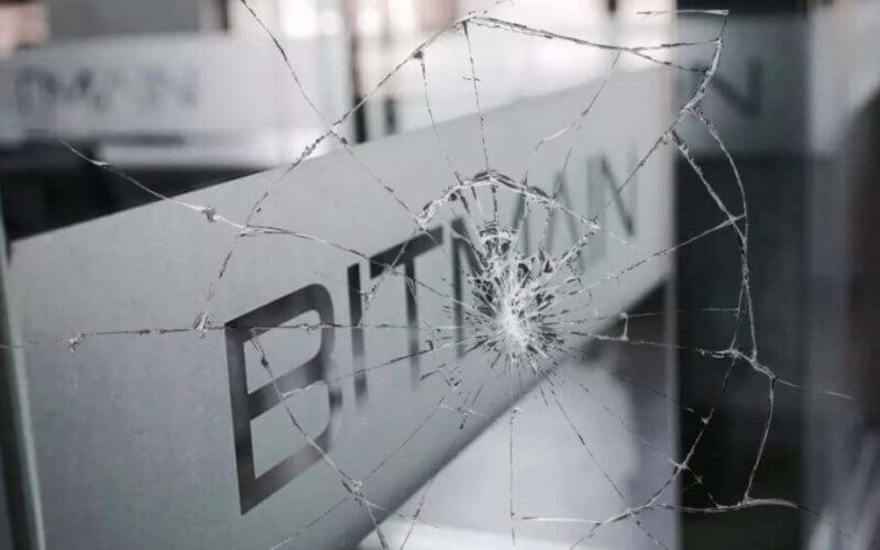 Будет ли Bitmain на фондовом рынке?