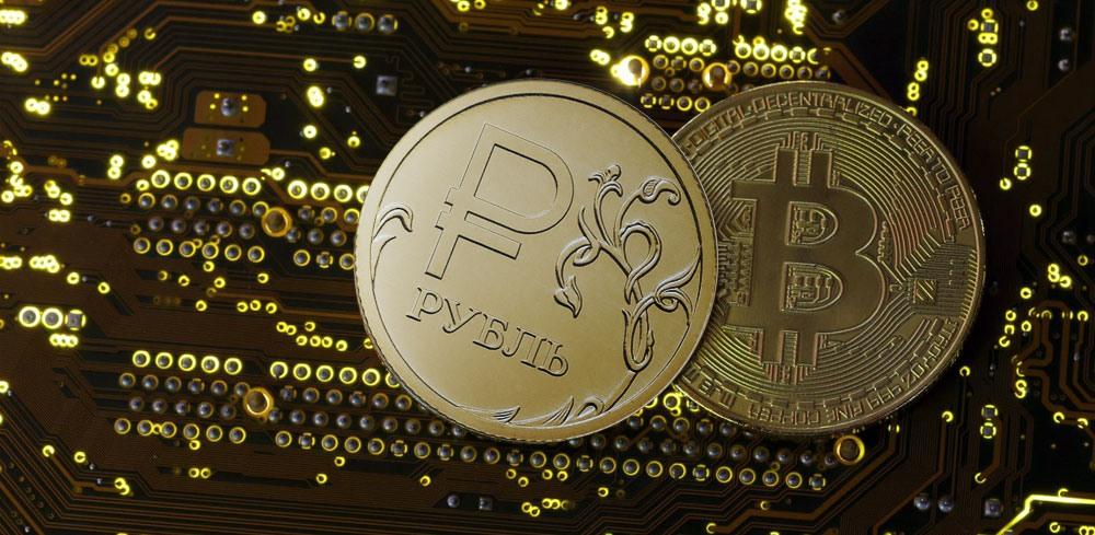 Закон «О цифровых финансовых активах». Какие изменения?