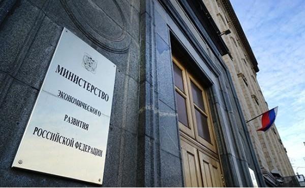 В РФ приняли закон о «регуляторных песочницах»