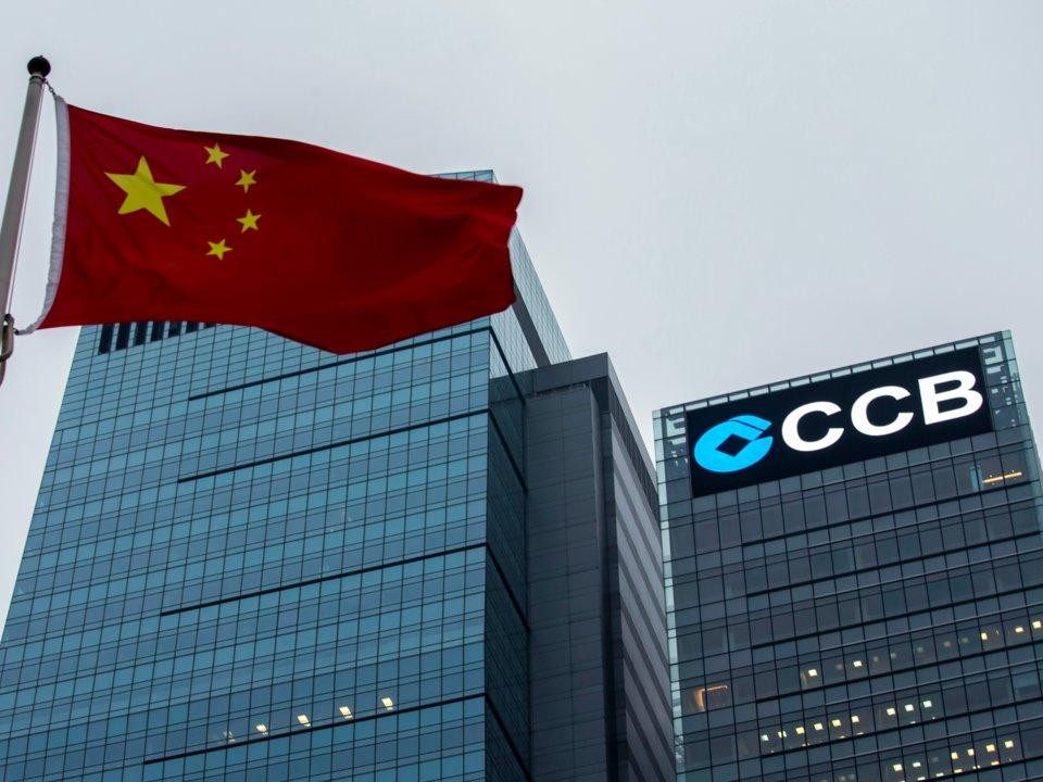 Китайский банк открыл доступ к цифровому юаню