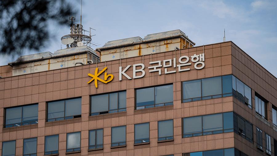 Госбанк Южной Кореи запускает сервис хранения криптовалют