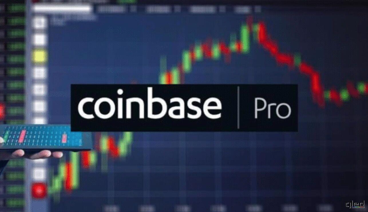 Coinbase Pro не платит комиссии за транзакции пользователей