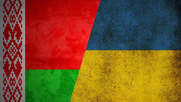 Bittrex объяснила причину остановки обслуживания Украины и Беларуси