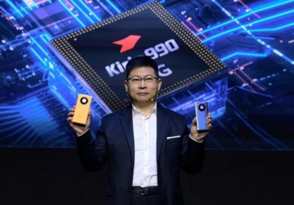 В смартфонах Huawei добавили поддержку цифрового юаня